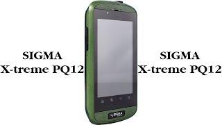 SIGMA X treme PQ12 Разборка