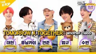 Download Lagu (Ep.1-1 / ENG sub) TOMORROW X TOGETHER, 텐션업업~ 챌린지에 성공하고 기부 플렉스 [ Idol Challenge : another class ] mp3