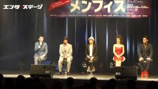 「エンタステージ」http://enterstage.jp/ ミュージカル『メンフィス』...