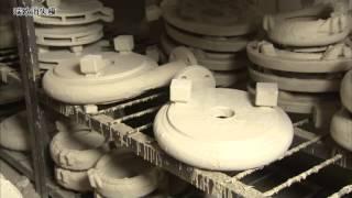 1 消失模铸造工艺流程 lost foam casting process