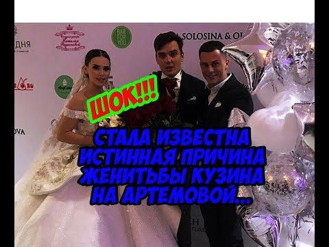 Дом 2 Новости 12 Января 2018 (12.01.2018)