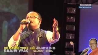 Ye Reshmi Zulfein - LIVE ORCHESTRA AHMEDABAD - RAAJIV VYAS (his master voice)