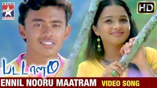 Pattalam Tamil Movie Songs | Ennil Nooru Maatram Video Song | Nadiya | Hariharan | Star Music India