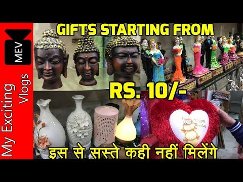 GIFTS WHOLESALE MARKET ( HOME DECOR, FANCY WALL HANGINGS, FANCY MARBLE ITEMS) MAHAVIR BAZAR,  DELHI