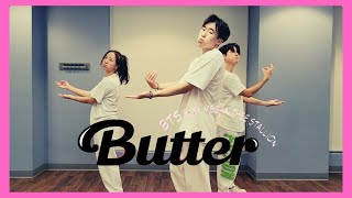 Bts 방탄소년단 Butter Feat Megan Thee Stallion Special Performance Dance Cover