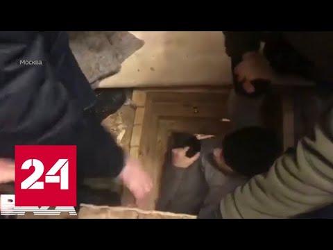 В Москве бандиты держали мужчину в заложниках в погребе - Россия 24