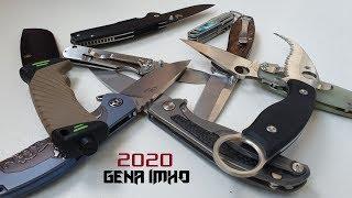 кОЛЛЕКЦИЯ НОЖЕЙ С АЛИЭКСПРЕСС 2020