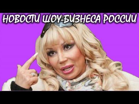 Маша Распутина шокировала поведением на концерте зрители в ярости. Новости шоу-бизнеса России
