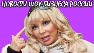 Маша Распутина шокировала поведением на концерте: зрители в ярости. Новости шоу-бизнеса России.
