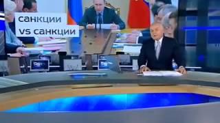 Вести недели С Дмитрием Киселевым САНКЦИИ 29 06 2015 ОТРЫВОК