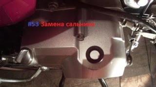 #53 Замена сальника кикстартера на мопеде альфа
