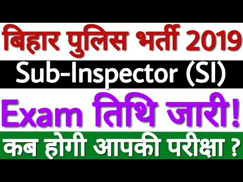 Bihar Police SI Exam Date 2019