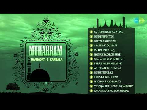 Muharram | Shahadat - E - Karbala | HD Songs Jukebox