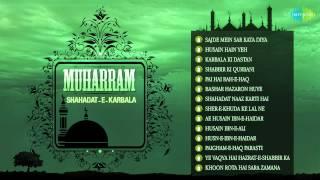 Muharram | Shahadat - E - Karbala | HD Songs Jukebox