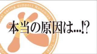 NHKの人気番組「ためしてガッテン」「けんコン」 そこで、放送された巻...