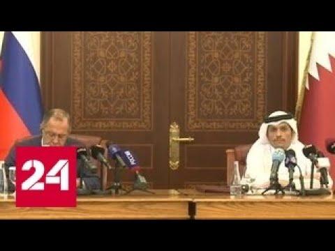 Лавров: мы готовы внести свой вклад в урегулирование кризиса в Персидском заливе