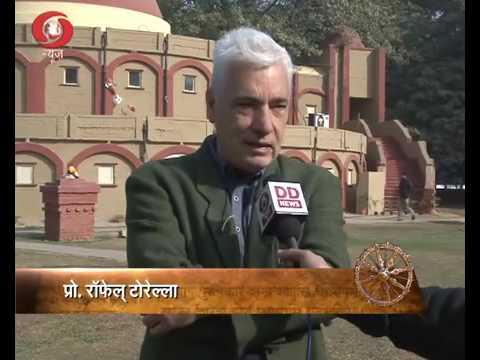 IGNCA seminar Vaartavali  Sanskrit News Magazine   17 12 2016 mp4