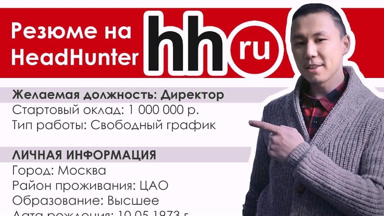 Удаленная работа в москве вакансии hh сколько зарабатывает веб дизайнер на фрилансе