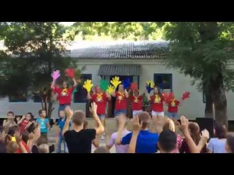 Лагерь Родничок в гофицком, лето 2016. Утренняя линейка - день танцев