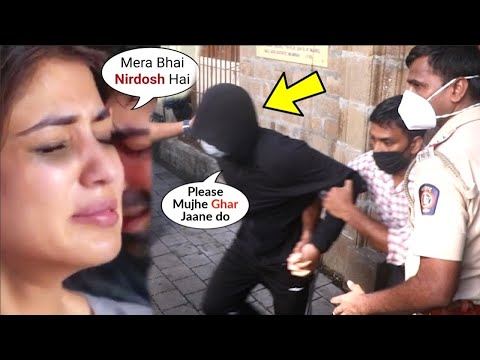 Download Rhea Chakraborty Emoti0nal Brother Showik Try To RUNS Away After Court Give 4 Days Remands To CBI