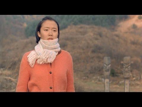 The Harmonium in My Memory - 1999 (english subtitles)