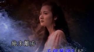 愛是永恆_(張學友)-KTV