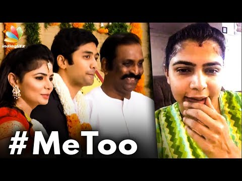 Why did She Invite Vairamuthu to her Wedding then? : Tweeples Question Chinmayi   Sexual Harassment
