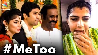 Why did She Invite Vairamuthu to her Wedding then? : Tweeples Question Chinmayi | Sexual Harassment