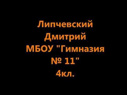 Гордимся героями крымской земли