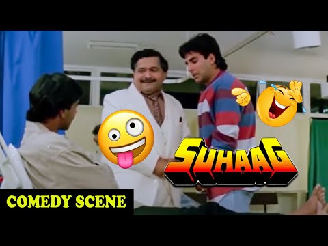 akshay-kumar-funny-explanation-about-bad-effects-of-banana-|-funny-scene-from-movie-suhaag