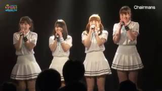 TIF予選 仙台CLUB JUNK BOX 砂浜ビーチサンダル 私設応援団長未来亭の花...