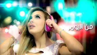 DJ Youcef Ft. Farrah Yousef & Cheb Abbes - Tani Tani (Exclusive Lyric Clip)   2016   ???? ????