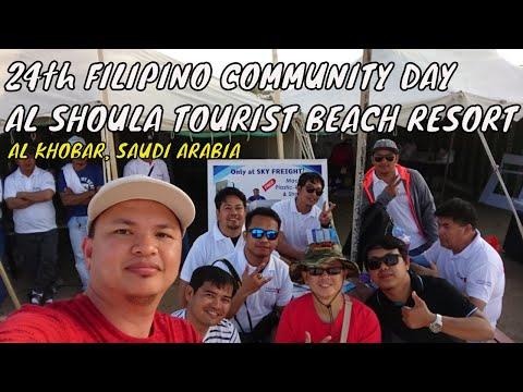 Al Shoula Tourist Beach Resort - 24th Filipino Community Day - Al Khobar, KSA   Travel Vlog