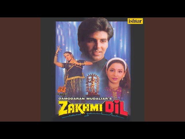 Sakhi Mujhe Jaana Hai