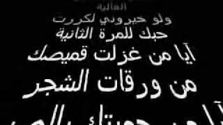 kathem al saher 7ob el mosta7iil