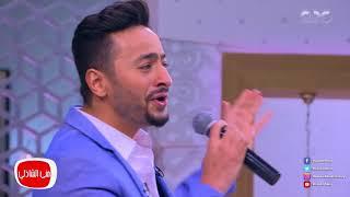 """معكم منى الشاذلى - حمادة هلال يبهج الجمهور بأغنية مسلسل طاقة القدر """" ياعبدالله سلمها"""""""