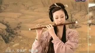 ازهار المطر .. اغنية صينية هادئة