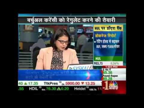Bitcoin regulate in india(amrit kushwaha)