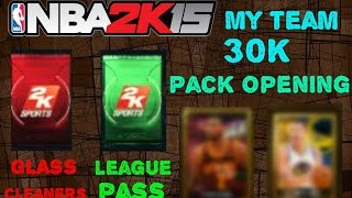 NBA 2K15 Xbox One My Team  - 30K My Team Points | Glass Cleaners Pack Opening & League Pass Thumbnail