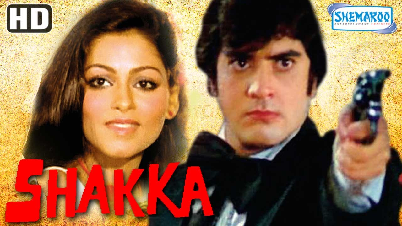 shakka {hd} jeetendra - simple kapadia - prem chopra - nirupa roy