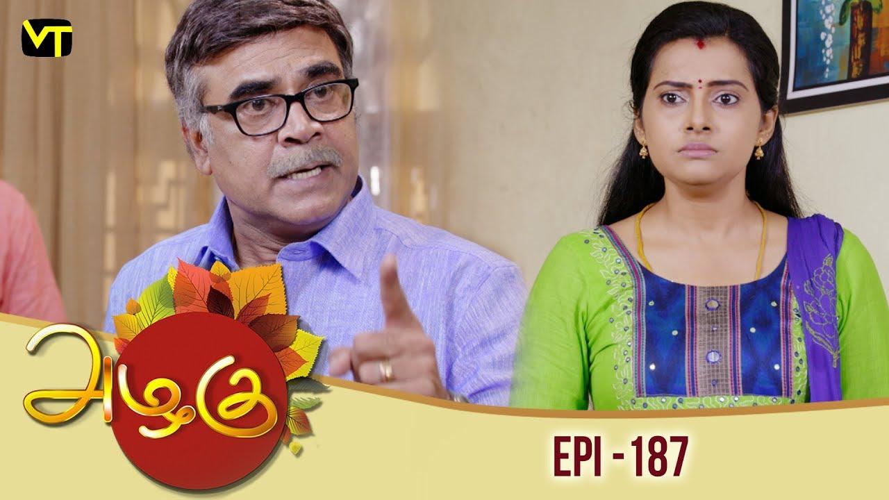 Azhagu - Tamil Serial | அழகு | Episode 187 | Sun TV Serials | 30 June 2018  | Revathy | Vision Time