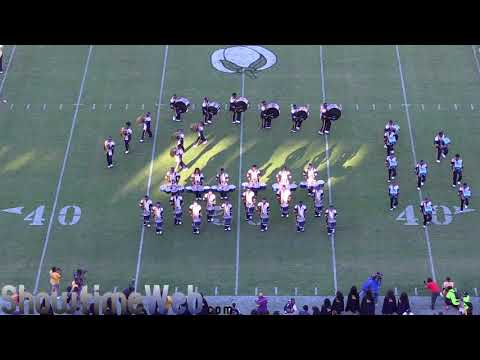 PVAMU Halftime - 2017 vs Grambling