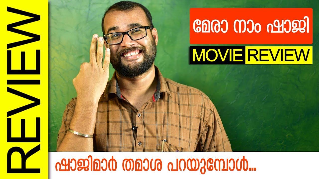 Mera Naam Shaji Malayalam Movie Review by Sudhish Payyanur | Monsoon Media
