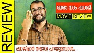 Mera Naam Shaji Malayalam Movie Review by Sudhish Payyanur   Monsoon Media