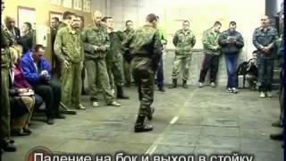 Тренировка Российских спецназовцев ГРУ