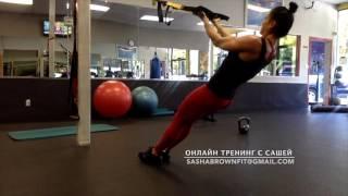 Бицепс в петлях ТРХ /Biceps curls in TRX