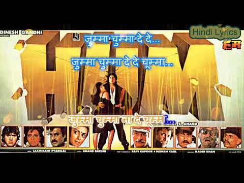 chumma chumma de lyrics in Hindi - Hum video song ...
