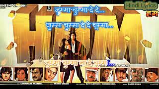 Jumma Chumma De De - Hum (1991) - Karaoke With Hindi Lyrics