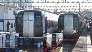 【航空祭2015】三柿野駅延長運行特急まとめ