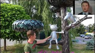 памятник котенку с улицы Лизюкова. г. Воронеж